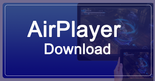 Built using WordPress and responsiveblogily What is AirPlayer?